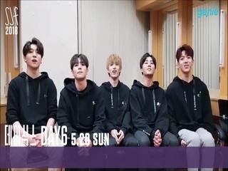 DAY6 (데이식스) - [SEOUL JAZZ FESTIVAL 2018] 인사 영상