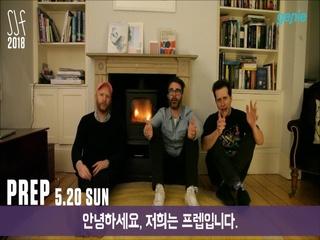 PREP - [SEOUL JAZZ FESTIVAL 2018] 인사 영상