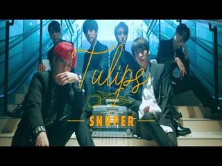 Tulips (튤립) (Teaser)