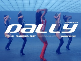 달리 (Dally) (Feat. GRAY) (Teaser)
