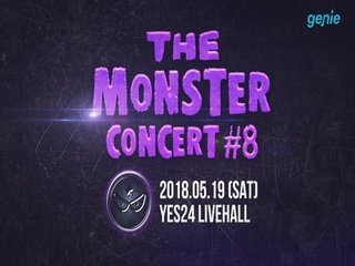 [THE MONSTER CONCERT #8] 홍보 영상