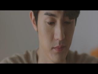 반성문 (Teaser 1)