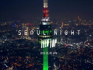 서울밤 (SEOUL NIGHT) (Teaser)