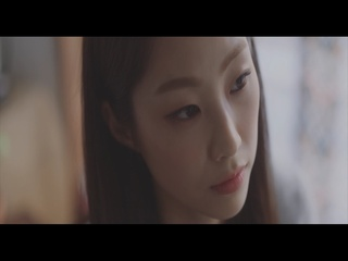 반성문 (My apology letter) (Official Teaser 2)