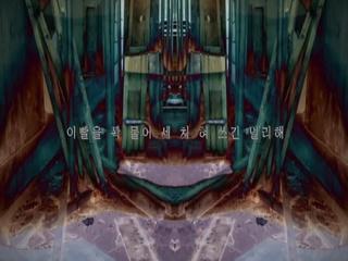한계 (Push All Limit) (Feat. J-Man)