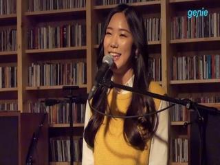 담소네공방 - [사랑오운 아띠] '봄을 닮은 그대' 단독공연 CLIP 영상