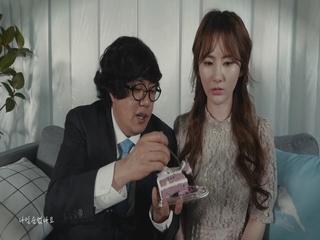 나일순없나요 (Feat. 신아 of 리브하이)