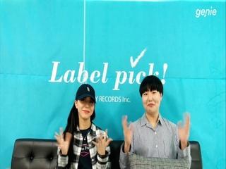 thesomebodypain - [지금은 멈췄어요 (모닝콜 2)] 인터뷰 영상