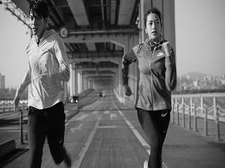 갈증 (Thirst) (Sports Remix by DJ Vanto)