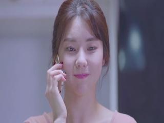 사랑 아마도 (OST Ver.)