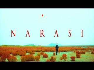 NARASI (Feat. LYDO) (Teaser)