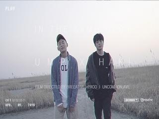 여전해 (Feat. HAKI)