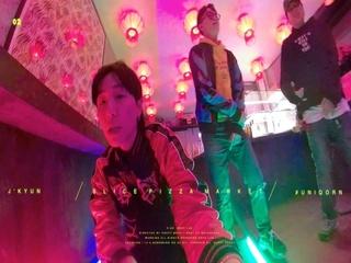 #u n i Q o r n (유니콘) (Feat. Andnew)