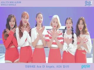 AOA - [BINGLE BANGLE] 발매 인사 영상