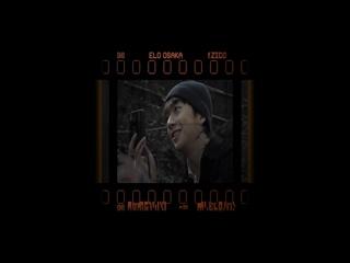 OSAKA (Feat. ZICO) (Teaser 2)