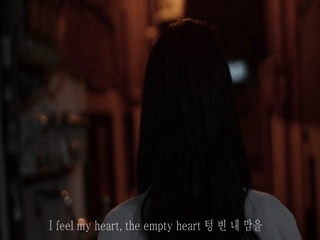 The Empty Heart (Feat. 황난아)