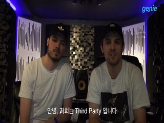 [ULTRA KOREA 2018] 'Third Party' 인사 영상