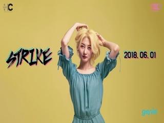 ABRY - [파업선언] '가윤' 무빙포스터