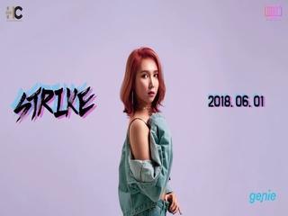 ABRY - [파업선언] '설아' 무빙포스터