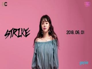 ABRY - [파업선언] '예지' 무빙포스터