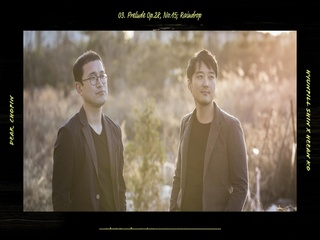 Prelude Op.28, No.15;Raindrop