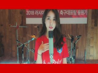 사랑해 한국