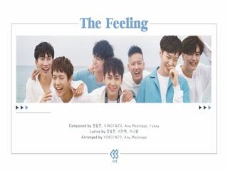 'The Feeling' (AUDIO TEASER)