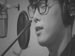 Better (Feat. 유별)
