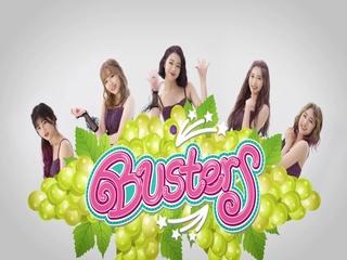 포도포도해 (Grapes) (Teaser 1)