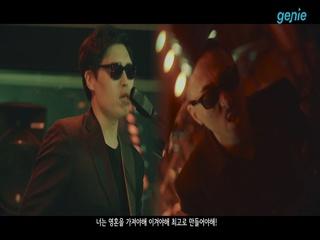 OLA SOUL - [BACK To BACK] 디렉터스 B컷 영상