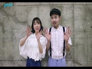 바른생활 - [꿈의 세레나데] 발매 인사 영상