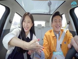 [지니드라이브] 썸남썸녀가 스킨쉽하기 좋은 드라이브 코스_영흥도편 (Teaser)