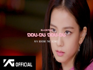 뚜두뚜두 (DDU-DU DDU-DU) (M/V MAKING FILM)