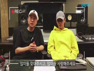 Yankie & Jeian - [11516] 발매 인사 영상