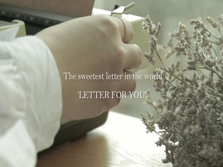 LETTER FOR YOU (Vocal 김진)