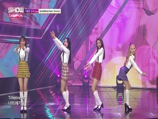 [쇼챔피언 274회] '이달의 소녀 yyxy - love4eva (Feat. Grimes)' (방송 Clip)