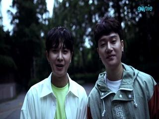 문샤인 & 하민우 - [줄게] 발매 인상 영상