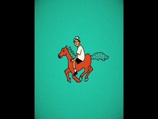 Clip Clop (Feat. Dope'Doug) (Teaser)
