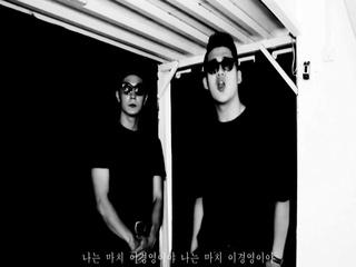 이경영 (Feat. Front & Xxin) (Prod. by Front)