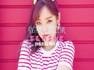 Baby Lotion (Teaser 1)
