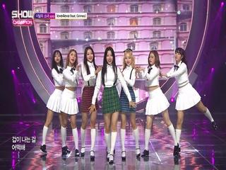 [쇼챔피언 275회] '이달의 소녀 yyxy - love4eva (Feat. Grimes)' (방송 Clip)