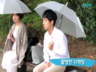 박기영 - [Rain Rain Rain] MV 촬영 현장 스케치
