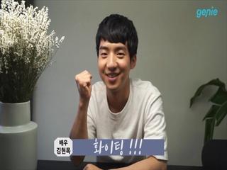 박기영 - [Rain Rain Rain] 배우 '김현목' 인터뷰