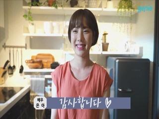 박기영 - [Rain Rain Rain] 배우 '은아' 인터뷰
