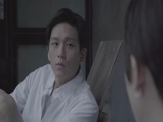 Jian Jian