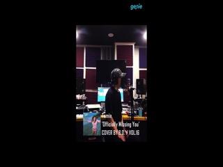 비오 (B.O.) - [Stay] 'Tamia - Officially missing you (Cover. by B.O.)' LIVE