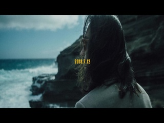 Drifting Free (Teaser)