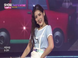 [쇼챔피언 276회] '플래쉬 (FlaShe) - 베이비로션 (BabyLotion)' (방송 Clip)