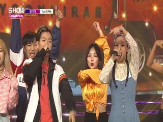 [쇼챔피언 276회] '윤미래 - You & Me (Feat. 주노플로)' (방송 Clip)