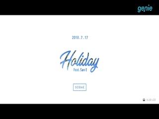 소베 (SOBAE) - [Holiday] TEASER 영상